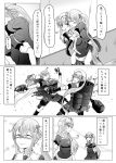 absurdres cannon comic gloves harusame_(kantai_collection) highres kantai_collection long_hair machinery monochrome multiple_girls neckerchief noyomidx remodel_(kantai_collection) rigging school_uniform serafuku torpedo translation_request turret yuudachi_(kantai_collection)