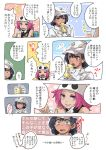 2girls aether_foundation_employee bandanna black_hair blush cabbie_hat can check_translation comic creatures_(company) cup dark_skin drinking_glass drinking_straw game_freak gloves hat multiple_girls nintendo pink_hair pokemon pokemon_(game) pokemon_sm short_hair short_sleeves tank_top team_skull_grunt translation_request unya white_gloves white_hat yuri
