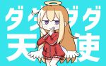 1girl :> angel_wings background_text bangs blonde_hair blush closed_mouth eyebrows_visible_through_hair gabriel_dropout hair_between_eyes halo hana_kazari highres jacket long_hair long_sleeves low_wings red_jacket solo tenma_gabriel_white track_jacket translated v-shaped_eyebrows very_long_hair violet_eyes white_wings wings x_arms