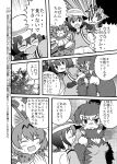 >:) /\/\/\ 3girls ^_^ animal_ears bal_panser bandaid bandaid_on_arm bandaid_on_face bangs blush closed_eyes comic detached_collar detached_sleeves emphasis_lines eyebrows_visible_through_hair fur_collar furrowed_eyebrows gloves gorilla_(kemono_friends) greyscale hat_feather helmet highres kaban_(kemono_friends) kemono_friends looking_at_another medium_hair monochrome multicolored_hair multiple_girls open_mouth pith_helmet serval_(kemono_friends) serval_ears serval_print shirt short_sleeves sleeveless sleeveless_shirt smile translation_request v-shaped_eyebrows wrist_grab