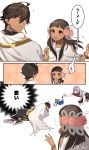 1girl 2boys bangs black_hair blush bracelet brown_eyes brown_hair cape cat comic dark_skin dark_skinned_male earrings fate/grand_order fate/prototype fate/prototype:_fragments_of_blue_and_silver fate_(series) first_aid_kit flower hair_flower hair_ornament jewelry long_hair moses_(fate/prototype_fragments) multiple_boys necklace nefertari_(fate/prototype_fragments) omi_(tyx77pb_r2) open_mouth ozymandias_(fate) so_moe_i'm_gonna_die! speech_bubble sphinx_awlad yellow_eyes