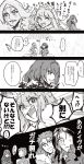 !? ... 3boys 3girls 5koma @_@ closed_eyes comic commentary_request confused crossed_arms cu_chulainn_(fate/grand_order) cu_chulainn_alter_(fate/grand_order) daniel_rei6 directional_arrow dual_persona facial_mark fate/grand_order fate_(series) food greyscale heart highres holding holding_food hood lancer long_hair medb_(fate)_(all) medb_(fate/grand_order) monochrome multiple_boys multiple_girls multiple_persona pointing scathach_(fate)_(all) scathach_(fate/grand_order) scathach_skadi_(fate/grand_order) sharp_teeth sitting sketch smile smug spoken_ellipsis teeth tiara translation_request umbrella