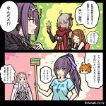 5girls ahoge alternate_costume arm_hug artist_name bangs black_eyes breasts broom brown_hair chacha_(fate/grand_order) closed_eyes comic commentary_request dated fate/grand_order fate_(series) flying_sweatdrops food fujimaru_ritsuka_(female) grey_eyes hair_between_eyes hair_ornament hair_ribbon hair_scrunchie hands_together heart highres holding holding_broom holding_food ice_cream ice_cream_cone looking_at_another medb_(fate)_(all) medb_(fate/grand_order) multiple_girls noyamanohana okita_souji_(alter)_(fate) okita_souji_(fate)_(all) open_mouth pink_hair ponytail purple_hair purple_ribbon red_eyes ribbon scathach_(fate)_(all) scathach_skadi_(fate/grand_order) scrunchie short_sleeves side_ponytail sparkle translation_request under_boob yellow_scrunchie
