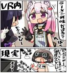 1boy 2girls 2koma :d animal_ear_fluff animal_ears bangs black_gloves black_shirt black_skirt blush brown_hair comic commentary_request directional_arrow eyebrows_visible_through_hair gloves gradient_hair hair_ornament hairclip kanikama kanikama_(character) monitor multicolored_hair multiple_girls open_mouth original pink_eyes pink_hair puffy_short_sleeves puffy_sleeves purple_hair shirt short_sleeves sign skirt smile sweat translation_request trembling vr_visor window