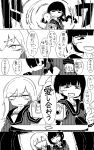 2girls bangs blunt_bangs braid closed_eyes collarbone comic crying crying_with_eyes_open eyebrows_visible_through_hair frown greyscale hair_between_eyes holding holding_weapon kaeruyama_yoshitaka kantai_collection kitakami_(kantai_collection) long_hair long_sleeves monochrome multiple_girls neckerchief ooi_(kantai_collection) open_mouth parted_lips photo_(object) ripples sailor_collar school_uniform serafuku sidelocks single_braid smile snapping_fingers speech_bubble tears teeth translation_request turret v-shaped_eyebrows weapon
