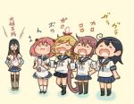 5girls ahoge akebono_(kantai_collection) animal animal_on_head apron bandaid bandaid_on_face bell black_hair blonde_hair blush_stickers chibi comic commentary_request crab cup flower gargling glass glasses hair_bell hair_between_eyes hair_flower hair_ornament hand_on_hip hands_on_hips hip_vent holding holding_cup kantai_collection long_hair long_sleeves multiple_girls oboro_(kantai_collection) on_head ooyodo_(kantai_collection) open_mouth otoufu pink_hair pleated_skirt purple_hair sazanami_(kantai_collection) school_uniform serafuku short_hair short_sleeves side_ponytail skirt thigh-highs translation_request ushio_(kantai_collection) yellow_background