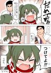 1boy 1girl absurdres anger_vein black_hair blush case coat comic commentary_request eyebrows_visible_through_hair facial_hair fang green_eyes green_hair highres igarashi_futaba_(shiromanta) medium_hair necktie office_lady overcoat ponytail salaryman scarf senpai_ga_uzai_kouhai_no_hanashi shiromanta short_hair shouting stubble takeda_harumi_(shiromanta) tearing_up thick_eyebrows trembling tsundere