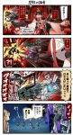 !? 4koma 6+girls abyssal_sun_hime akigumo_(kantai_collection) alternate_costume blonde_hair brown_hair claws comic commentary_request fan folding_fan green_hair headgear highres holding holding_fan ido_(teketeke) kantai_collection kazagumo_(kantai_collection) long_hair makigumo_(kantai_collection) multiple_girls nelson_(kantai_collection) ocean open_mouth pink_hair ponytail shaded_face shinkaisei-kan speech_bubble translation_request white_hair yuugumo_(kantai_collection)