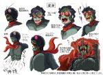1boy antennae black_hair bug commentary figedesu gloves glowing glowing_eyes grasshopper green_skin helmet hongou_takeshi insect kamen_rider kamen_rider_(series) kamen_rider_1 male_focus mask monster open_mouth pose red_eyes scar scarf solo tagme transformation translation_request