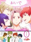 2koma 6+boys ahoge beit blue_eyes blue_hair brown_eyes brown_hair comic dramatic_stars earrings english_text fetal_position glasses green_eyes green_hair idolmaster idolmaster_side-m jewelry kadono_torihiki kashiwagi_tsubasa long_sleeves looking_at_another male_focus moon_night_no_sei_ni_shite multiple_boys pierre_(idolmaster) ponytail red_eyes redhead sakuraba_kaoru song_name sparkle takajou_kyouji tendou_teru twitter_username watanabe_minori whispering