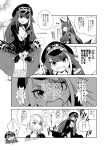 admiral_graf_spee_(azur_lane) amagi_(azur_lane) animal_ears azur_lane black_hair boots breasts comic crying deutschland_(azur_lane) eyewear_on_headwear hat legs_crossed medium_breasts military military_hat military_uniform monochrome open_mouth panicking sharp_teeth souen_hiro tail teeth uniform