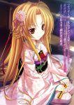 1girl ahoge blonde_hair brown_eyes floral_print flower hair_between_eyes hair_flower hair_ornament hair_ribbon highres japanese_clothes kimono kneeling long_hair miyama-zero novel_illustration obi oda_nobuna oda_nobuna_no_yabou official_art pink_flower pink_kimono print_kimono purple_ribbon red_ribbon ribbon sash smile solo very_long_hair yukata