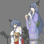 3girls bangs bare_shoulders black_hair closed_eyes closed_mouth detached_sleeves elite_unchi eyebrows_visible_through_hair floral_print grey_background guitar hair_ornament holding holding_instrument holding_microphone instrument japanese_clothes kantai_collection kimono long_hair long_sleeves lowres microphone multiple_girls music nontraditional_miko open_mouth playing_instrument red_eyes simple_background singing sitting standing translation_request yamashiro_(kantai_collection) yukata