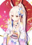 1girl ayanami_(azur_lane) azur_lane bangs blue_bow bow breasts brown_eyes chinese_zodiac closed_mouth commentary_request egasumi eyebrows_visible_through_hair floral_print flower furisode ge_zhong_kuaile hair_between_eyes hair_bow happy_new_year headgear high_ponytail highres holding japanese_clothes kimono long_hair long_sleeves nengajou new_year obi omikuji pink_background pink_flower pixiv_id ponytail print_kimono red_bow sash sidelocks small_breasts smile solo striped striped_bow translated two-tone_background very_long_hair white_background white_kimono wide_sleeves year_of_the_pig yellow_flower
