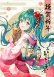1girl :d animal back_bow boar bow chinese_zodiac floating_hair flower green_eyes green_hair hair_between_eyes hair_flower hair_ornament hakueil hatsune_miku holding holding_animal japanese_clothes kimono long_hair nengajou new_year open_mouth pink_kimono red_flower shiny shiny_hair smile solo standing twintails very_long_hair vocaloid year_of_the_pig yukata