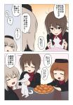 bangs breasts girls_und_panzer itsumi_erika nishizumi_maho nishizumi_miho official_art translation_request wata_do_chinkuru