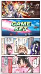 4girls 4koma abukuma_(kantai_collection) abyssal_sun_hime ahoge asymmetrical_legwear black_gloves black_hair black_jacket black_serafuku blonde_hair blue_eyes braid comic commentary_request double_bun fate/grand_order fate_(series) fingerless_gloves gloves grey_sailor_collar hair_between_eyes hair_flaps hair_over_shoulder hair_ribbon hair_rings highres horizon ido_(teketeke) isokaze_(kantai_collection) jacket kantai_collection kawasumi_ayako kazagumo_(kantai_collection) kicking long_hair long_sleeves machinery manga_(object) multiple_girls neckerchief nintendo nisshin_(kantai_collection) ocean parody pleated_skirt reading red_eyes red_neckwear remodel_(kantai_collection) ribbon sailor_collar school_uniform seiyuu_connection serafuku shigure_(kantai_collection) shinkaisei-kan single_braid skirt super_smash_bros. translation_request tress_ribbon white_hair