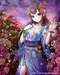 1girl blue_kimono breasts brown_hair cleavage clouds cloudy_sky collarbone floating_hair flower hair_flower hair_ornament horns japanese_clothes kimono long_hair looking_at_viewer medium_breasts obi pink_eyes red_flower sakiyamama sash sky solo tail tenkuu_no_crystalia thighlet yukata