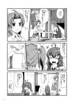 2girls :d ;d ahoge arashi_(kantai_collection) ascot bag bangs blush bow clothes_hanger coat collarbone collared_shirt comic cup curtains cushion eyebrows_visible_through_hair greyscale hair_bow highres indoors kagerou_(kantai_collection) kantai_collection long_hair looking_to_the_side monochrome monsuu_(hoffman) motion_lines multiple_girls notice_lines one_eye_closed open_mouth over-kneehighs page_number paper_stack pleated_skirt school_uniform seiza shirt short_sleeves sideways_mouth sitting skirt smile speech_bubble standing table tatami television thigh-highs translation_request twintails vest wing_collar