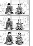 1boy 1girl alternate_costume bow bowing comic demon_girl demon_horns demon_tail demon_wings eyebrows_visible_through_hair floral_print furisode gentsuki greyscale hair_bow hakama haori highres horns japanese_clothes kimono kuroki_tsutomu lily_(gentsuki) long_hair monochrome montsuki new_year obi original pointy_ears pom_pom_(clothes) sash seiza sitting speech_bubble succubus tail thick_eyebrows two_side_up wings