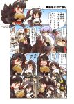 6+girls akagi_(azur_lane) animal_ears azur_lane bangs black_hair blue_eyes blue_hair blunt_bangs breasts brown_hair character_request chibi cleavage closed_eyes comic commentary_request eating food fox_ears fox_tail hair_ornament haruna_(azur_lane) highres hisahiko horns inarizushi japanese_clothes kaga_(azur_lane) long_hair long_sleeves multiple_girls multiple_tails mutsu_(azur_lane) nagato_(azur_lane) nagato_(azur_lane)_(old_design) onigiri open_mouth orange_eyes oversized_food pink_eyes pink_hair pleated_skirt prinz_eugen_(azur_lane) red_eyes side_ponytail skirt smile sushi tail thigh-highs translation_request twintails unicorn_(azur_lane) white_hair wide_sleeves yellow_eyes
