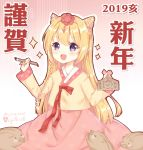 1girl :d animal bangs blonde_hair blush blush_stickers boar braid calligraphy_brush chinese_zodiac commentary_request ema eyebrows_visible_through_hair floral_print gradient gradient_background hair_between_eyes hairband hanbok happy_new_year highres holding holding_paintbrush korean_clothes light_(luxiao_deng) long_hair new_year open_mouth original paintbrush pink_background pink_hairband pink_skirt print_skirt rose_print side_braid single_braid skirt smile solo very_long_hair violet_eyes white_background year_of_the_pig