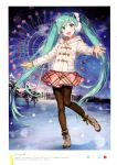 1girl :d absurdres aqua_eyes aqua_hair bangs black_legwear blush boots brown_gloves earmuffs eyebrows_visible_through_hair ferris_wheel forest full_body gloves hair_ornament hatsune_miku highres huge_filesize jacket leg_up long_hair long_sleeves looking_at_viewer nature night night_sky official_art open_mouth outdoors outstretched_arms pantyhose scan shirako_miso skirt sky smile snow snowing solo standing standing_on_one_leg star_(sky) teeth tree twintails very_long_hair vocaloid winter winter_clothes