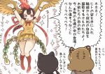 1koma 3girls animal_ears arms_up bare_arms bare_legs bird_tail bird_wings black_hair black_leopard_(kemono_friends) blonde_hair bow bowtie brown_hair comic commentary_request crossover extra_ears feathered_wings floating furrowed_eyebrows hair_between_eyes head_wings hi_no_tori hi_no_tori_(kemono_friends) kemono_friends leopard_(kemono_friends) leopard_ears long_hair looking_at_another multicolored_hair multiple_girls outstretched_arms personification red_eyes red_legwear red_neckwear redhead ribbon shirt shoes short_sleeves skirt socks solo_focus sparkle spread_wings sweater_vest tanaka_kusao translation_request twintails two-tone_hair watch watch wings yellow_wings