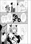 1boy 1girl bag bow closed_eyes comic demon_girl demon_horns demon_tail demon_wings eyebrows_visible_through_hair fang formal gentsuki greyscale gulping hair_bow hand_on_own_chest heart heart_background highres holding holding_bag horns kuroki_tsutomu lily_(gentsuki) mars_symbol monochrome necktie original plastic_bag pointy_ears revealing_clothes salaryman speech_bubble succubus suit tail thick_eyebrows two_side_up venus_symbol wings