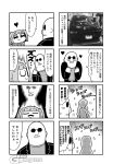 1boy 1girl 4koma aura bald bangs bkub blunt_bangs blush car clenched_hands closed_eyes comic emphasis_lines eyebrows_visible_through_hair facial_hair goho_mafia!_kajita-kun greyscale ground_vehicle halftone heart highres jacket jewelry mafia_kajita monochrome motion_lines motor_vehicle multiple_4koma mustache necklace open_mouth photo_inset pointing pointing_at_self shaded_face shirt short_hair shouting silhouette simple_background sparkle speech_bubble spirit sunglasses sweat sweatdrop talking translation_request twintails two-tone_background