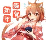 1girl :s ahoge animal_ears bangs bowl breasts brown_eyes brown_hair cat_ears cat_girl cat_tail cleavage closed_mouth collarbone commentary_request eating eyebrows_visible_through_hair floral_print flying_sweatdrops from_below holding holding_bowl japanese_clothes kimono kimono_pull long_sleeves looking_at_viewer looking_down mizutan64 mochi obi off_shoulder original pink_kimono print_kimono sash short_hair_with_long_locks sidelocks simple_background single_bare_shoulder small_breasts solo tail tareme upper_body white_background wide_sleeves