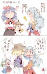 ! 2koma 4girls :o autumn_leaves bare_shoulders black_skirt blonde_hair blush brown_eyes closed_eyes closed_mouth comic crying crying_with_eyes_open detached_sleeves dress eyebrows_visible_through_hair frog_hair_ornament green_hair grey_hair hair_between_eyes hair_ornament hat hatchet highres holding japanese_clothes keikou_ryuudou kochiya_sanae lavender_hair leaf_hair_ornament lifting_person long_hair long_sleeves looking_at_another medium_hair miko moriya_suwako multicolored multicolored_clothes multicolored_dress multiple_girls nontraditional_miko open_mouth patches purple_skirt purple_vest red_eyes red_shirt sakata_nemuno shirt short_over_long_sleeves short_sleeves single_strap skirt skirt_set smile snake_hair_ornament standing tears touhou translation_request very_long_hair vest yasaka_kanako