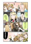 4girls anger_vein bag_of_chips barefoot blonde_hair brown_hair can chips commentary_request creator_connection food g36_(girls_frontline) girls_frontline hair_ornament hairclip head_bump junsuina_fujunbutsu k-2_(girls_frontline) lazy maid maid_headdress messy multiple_girls nintendo_switch playing_games potato_chips rfb_(girls_frontline) soda_can suomi_kp31_(girls_frontline) translation_request unconscious
