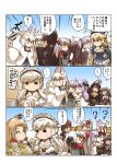 ... 6+girls akagi_(azur_lane) animal_ears azur_lane belfast_(azur_lane) black_hair blonde_hair blue_eyes breasts brown_hair character_request chibi choker cleavage cleveland_(azur_lane) closed_eyes comic dress eating elbow_gloves eyebrows_visible_through_hair finger_to_mouth flower food fox_ears fox_tail gloves hair_flower hair_ornament hands_in_opposite_sleeves hands_on_hips haruna_(azur_lane) hat highres hisahiko inarizushi jacket kaga_(azur_lane) kongou_(azur_lane) low_twintails maid maid_headdress mini_hat multiple_girls multiple_tails nagato_(azur_lane) one_side_up onigiri open_mouth orange_eyes oversized_food pink_hair prinz_eugen_(azur_lane) red_eyes rice_spoon side_ponytail sitting sleeveless sleeveless_dress smile sparkle spoken_ellipsis standing star star-shaped_pupils stuffed_animal stuffed_toy sushi symbol-shaped_pupils tail translation_request twintails unicorn unicorn_(azur_lane) washing_dishes white_hair wide-eyed wide_sleeves