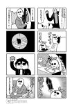 4koma aiming bald bkub comic creature emphasis_lines facial_hair fire formal furnace giant goatee goho_mafia!_kajita-kun greyscale gun halftone hammer highres holding holding_gun holding_hammer holding_sword holding_weapon jacket lever mafia_kajita monochrome motion_lines multiple_4koma mustache nakamura_yuuichi necktie rifle shirt short_hair shouting simple_background slapping sniper_rifle speech_bubble suit sunglasses sweatdrop sword talking translation_request two-tone_background waving weapon window