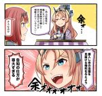 2girls 2koma ark_royal_(kantai_collection) ascot bangs blonde_hair blue_eyes blunt_bangs bob_cut closed_eyes comic commentary_request cup emphasis_lines flower hairband hanten_(clothes) headgear ido_(teketeke) kantai_collection kotatsu long_hair long_sleeves military military_uniform multiple_girls nelson_(kantai_collection) red_flower red_rose redhead rose saucer short_hair table teacup tiara translation_request uniform upper_body