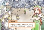 apron beret black_dress blonde_hair bow braid broom chinese_clothes comic crossed_arms dirt_road dress expressionless gate grass hat hong_meiling kirisame_marisa long_hair minato_hitori mob_cap puffy_short_sleeves puffy_sleeves red_eyes redhead road rubble scarlet_devil_mansion short_sleeves speech_bubble star surprised touhou translation_request twin_braids waist_apron wall witch_hat yellow_eyes