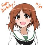 1girl :d bangs black_neckwear blouse brown_eyes brown_hair commentary dated english_text eyebrows_visible_through_hair girls_und_panzer happy_birthday light_blush long_sleeves looking_at_viewer nagomiya_(shousha) neckerchief nishizumi_miho ooarai_school_uniform open_mouth portrait school_uniform serafuku short_hair simple_background smile solo white_background white_blouse