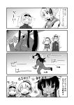 4girls 4koma agano_(kantai_collection) comic dixie_cup_hat double_bun gambier_bay_(kantai_collection) greyscale hairband hat ichimi kantai_collection long_hair long_sleeves military_hat monochrome multiple_girls name_tag o_o ponytail running samuel_b._roberts_(kantai_collection) school_uniform serafuku shinai short_hair sleeve_cuffs sword track_suit translation_request twintails weapon yahagi_(kantai_collection)