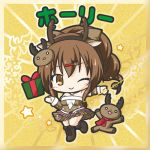 1girl ;) animal animal_ears bangs bikkuriman_(style) blush boots bow breasts brown_bow brown_eyes brown_footwear brown_hair brown_hairband brown_shirt brown_skirt brown_sleeves character_name chibi cross-laced_footwear detached_sleeves eyebrows_visible_through_hair fake_animal_ears fake_antlers flower_knight_girl gift hair_between_eyes hair_bow hair_ornament hairband hairclip high_ponytail holly_(flower_knight_girl) knee_boots lace-up_boots long_hair long_sleeves medium_breasts one_eye_closed outstretched_arm pleated_skirt ponytail reindeer reindeer_ears reindeer_hair_ornament rinechun shirt sidelocks skirt smile solo star strapless