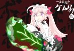 1girl ahoge blood blood_on_face bloody_weapon chainsaw closed_mouth commentary_request cosplay dress eyebrows_visible_through_hair gloves highres hoihoi-san ichigeki_sacchuu!!_hoihoi-san kemurikusa long_hair maid_headdress nat_(gsx-r1300) pink_hair pointy_ears red_background rina_(kemurikusa) rina_(kemurikusa)_(cosplay) robot_joints sleeveless sleeveless_dress solo sunrise_stance translation_request twintails very_long_hair violet_eyes weapon white_gloves