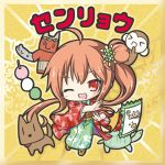 1girl ;d ahoge animal bangs bikkuriman_(style) blush brown_hair character_name chibi dango dog eyebrows_visible_through_hair floral_print flower_knight_girl food green_kimono hair_bun hair_ornament haori japanese_clothes kimono long_hair long_sleeves monkey obi one_eye_closed oni open_mouth print_kimono red_eyes red_oni rinechun sanshoku_dango sash senryou_(flower_knight_girl) side_bun side_ponytail sidelocks smile solo turtle very_long_hair wagashi wide_sleeves yellow_footwear