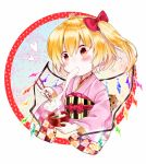 1girl ahoge alternate_costume bangs blonde_hair blush boar bowl chibi chinese_zodiac chopsticks commentary_request cropped_torso crossed_bangs eating eyebrows_visible_through_hair eyes_visible_through_hair flandre_scarlet floral_background frame gem gradient gradient_background gradient_eyes hair_ribbon heart highres holding holding_bowl holding_chopsticks japanese_clothes kimono long_sleeves looking_away miso_soup mochi multicolored multicolored_eyes obi one_side_up out_of_frame pink_kimono red_ribbon ribbon sash short_hair solo tareme touhou upper_body wide_sleeves wings year_of_the_pig yurara_(aroma42enola)