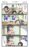 >_< +++ 4koma 5girls :3 =_= akagi_(kantai_collection) bare_shoulders bismarck_(kantai_collection) black_hair black_hakama black_skirt blonde_hair blue_hakama blush bowl brown_hair capelet chopsticks comic commentary_request detached_sleeves eating graf_zeppelin_(kantai_collection) hair_between_eyes hakama hakama_skirt highres holding holding_bowl holding_chopsticks houshou_(kantai_collection) japanese_clothes kaga_(kantai_collection) kantai_collection kimono long_hair long_sleeves megahiyo military military_uniform mochi motion_lines multiple_girls no_gloves no_hat no_headwear pink_kimono pleated_skirt ponytail red_hakama short_hair side_ponytail sidelocks sitting skirt speech_bubble tasuki thought_bubble translation_request twintails twitter_username uniform