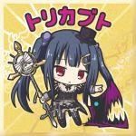 1girl :o bikkuriman_(style) black_dress black_footwear black_hair black_hat blush bow character_name chibi dress flower_knight_girl hair_bow hair_ornament hairclip hat holding holding_staff juliet_sleeves long_hair long_sleeves mini_hat mini_top_hat outstretched_arm parted_lips pointing puffy_sleeves purple_bow red_eyes rinechun shoes sidelocks skull solo staff striped striped_legwear thigh-highs tilted_headwear top_hat torikabuto_(flower_knight_girl) twintails vertical-striped_legwear vertical_stripes very_long_hair