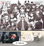 6+girls :< :d agent_(girls_frontline) alchemist_(girls_frontline) architect_(girls_frontline) backlighting bangs black_hair blunt_bangs breasts camera candy destroyer_(girls_frontline) double_bun dreamer_(girls_frontline) dress drone elisa_(girls_frontline) executioner_(girls_frontline) eyepatch food gager_(girls_frontline) garm_(girls_frontline) giant_camera girls_frontline hair_ornament hunter_(girls_frontline) intruder_(girls_frontline) judge_(girls_frontline) kokukyukeo korean lollipop long_hair looking_at_viewer maid_dress maid_headdress medium_breasts multiple_girls open_mouth ouroboros_(girls_frontline) partially_colored red_eyes sangvis_ferri scarecrow_(girls_frontline) short_hair side_ponytail small_breasts smile translation_request twintails violet_eyes weapon white_hair yellow_eyes