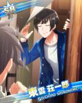 black_hair character_name closed_eyes dress idolmaster idolmaster_side-m shinonome_souichirou short_hair smile