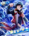 black_hair character_name closed_eyes dress idolmaster idolmaster_side-m kunai night scarf shinonome_souichirou short_hair