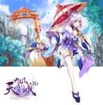 1girl blue_bow blue_eyes blue_sky bow breasts bridge cleavage clouds copyright_name full_body fur_trim hair_bow hand_up logo long_hair looking_at_viewer low-tied_long_hair novoland official_art oriental_umbrella outdoors over_shoulder sandals shide silver_hair sky small_breasts smile solo standing standing_on_one_leg thigh-highs tyouya umbrella very_long_hair white_legwear wide_sleeves