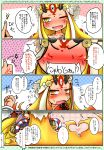 1girl absurdres blonde_hair blush comic command_spell facial_mark fate/grand_order fate_(series) fingernails forehead_mark heart highres horns ibaraki_douji_(fate/grand_order) japanese_clothes kimono long_hair nantosei nose_blush one_eye_closed oni oni_horns sharp_fingernails tattoo translation_request yellow_eyes yellow_kimono